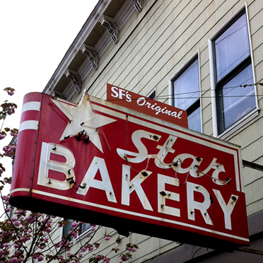 Star Bakery