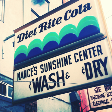 Nance's Sunshine Center