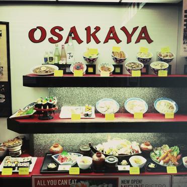 Osakaya